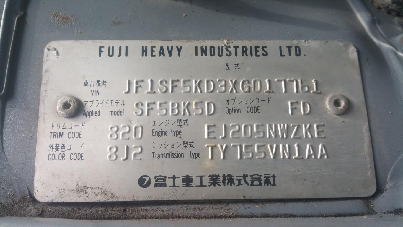 REF 59 SUBARU FORESTER AWD 1999 2.0 TURBO PETROL MANUAL